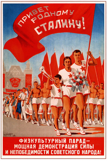 "Soviet Sport Propaganda Poster ""Greetings to Stalin!"" Digital Download"
