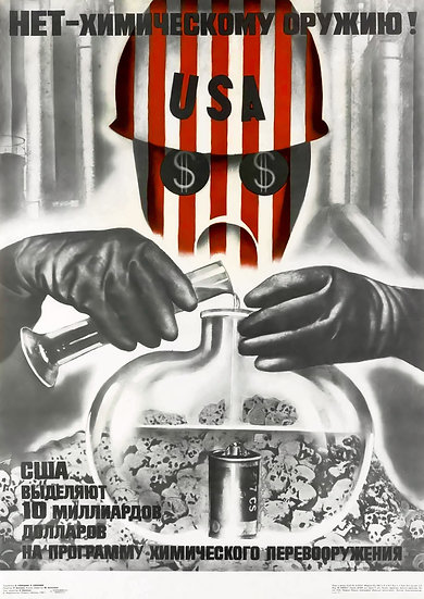 """Soviet Cold War Propaganda Poster """"No Chemical Weapons"""" Digital Download"""
