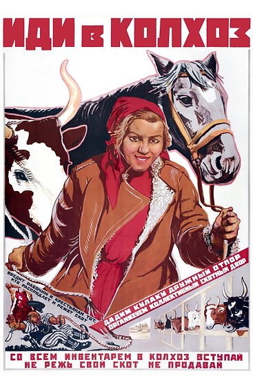 Communist Propaganda Print, Soviet Collective Farm Poster Digital Download