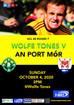 Wolfe Tones V An Port Mór