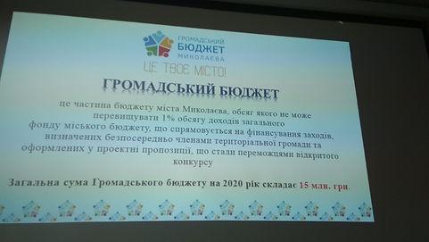 IMG_20181221_113559.jpg