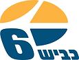 לוגו כביש 6.png