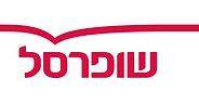 שופרסל לוגו.png