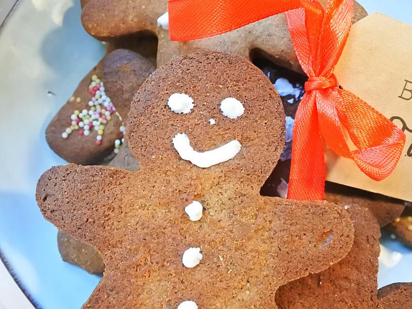 Cookie de Noel Vegan * Christmas Cookies