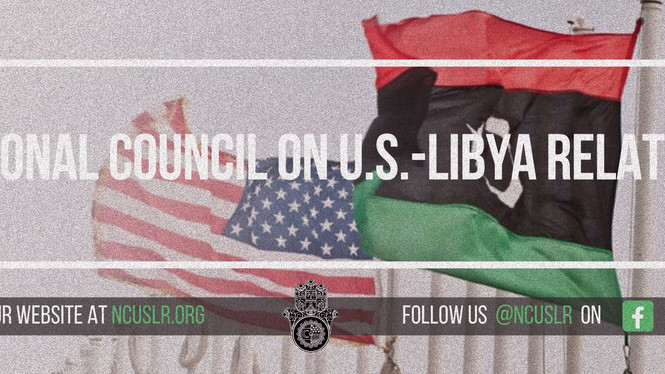NCUSLR collaborates with New York's SUNY Upstate Medical University to fight COVID-19 in Libya