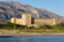 Frangokastello Fortress