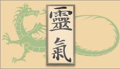 Initiations à distance Reiki des Dragons