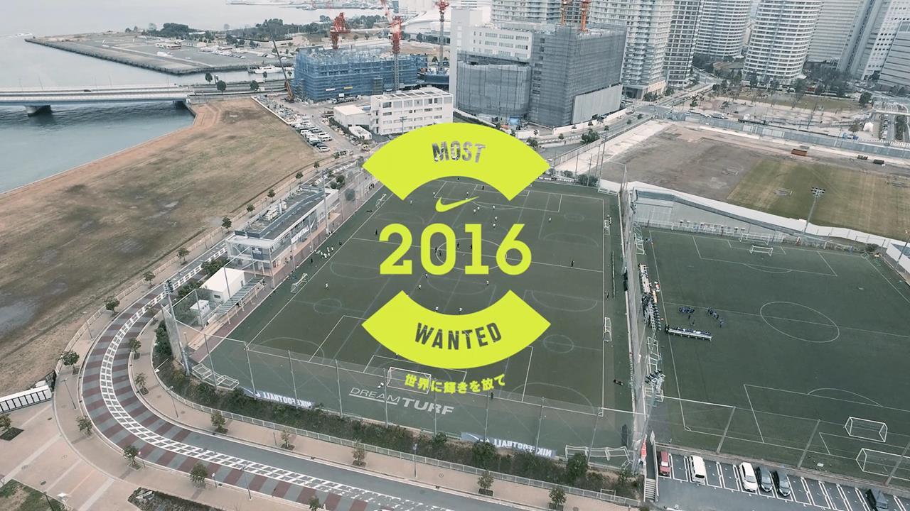 36名の若きプレーヤーがしのぎを削った NIKE MOST WANTED 2016 JAPAN FINAL。セレクションの果てに彼らが得たものとは?  アプリでフルストーリーをみる http://gonike.me/6182BipHe