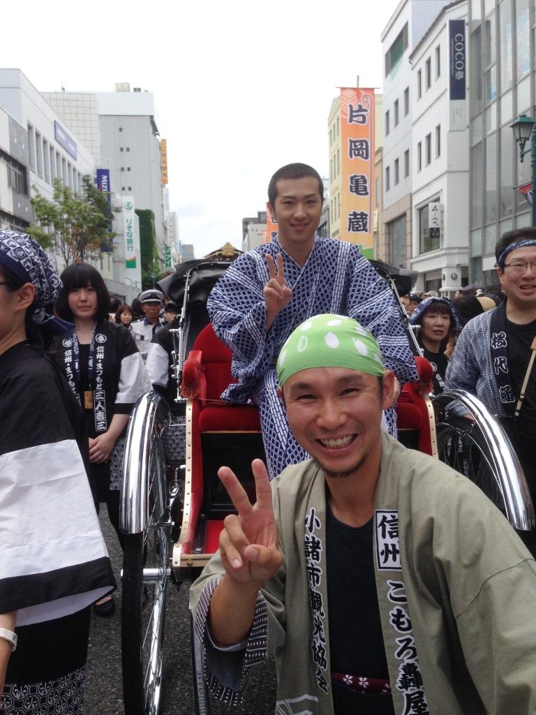 二代目 尾上松也さん