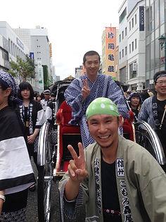 尾上松也さんと人力車