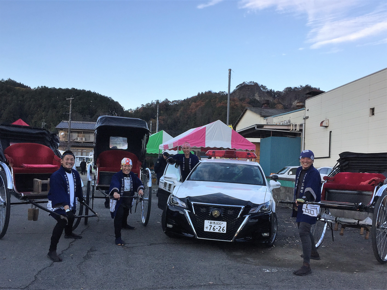 下仁田ねぎ祭り2017