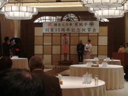 鎌倉人力車「有風亭」創業35周年祝賀会
