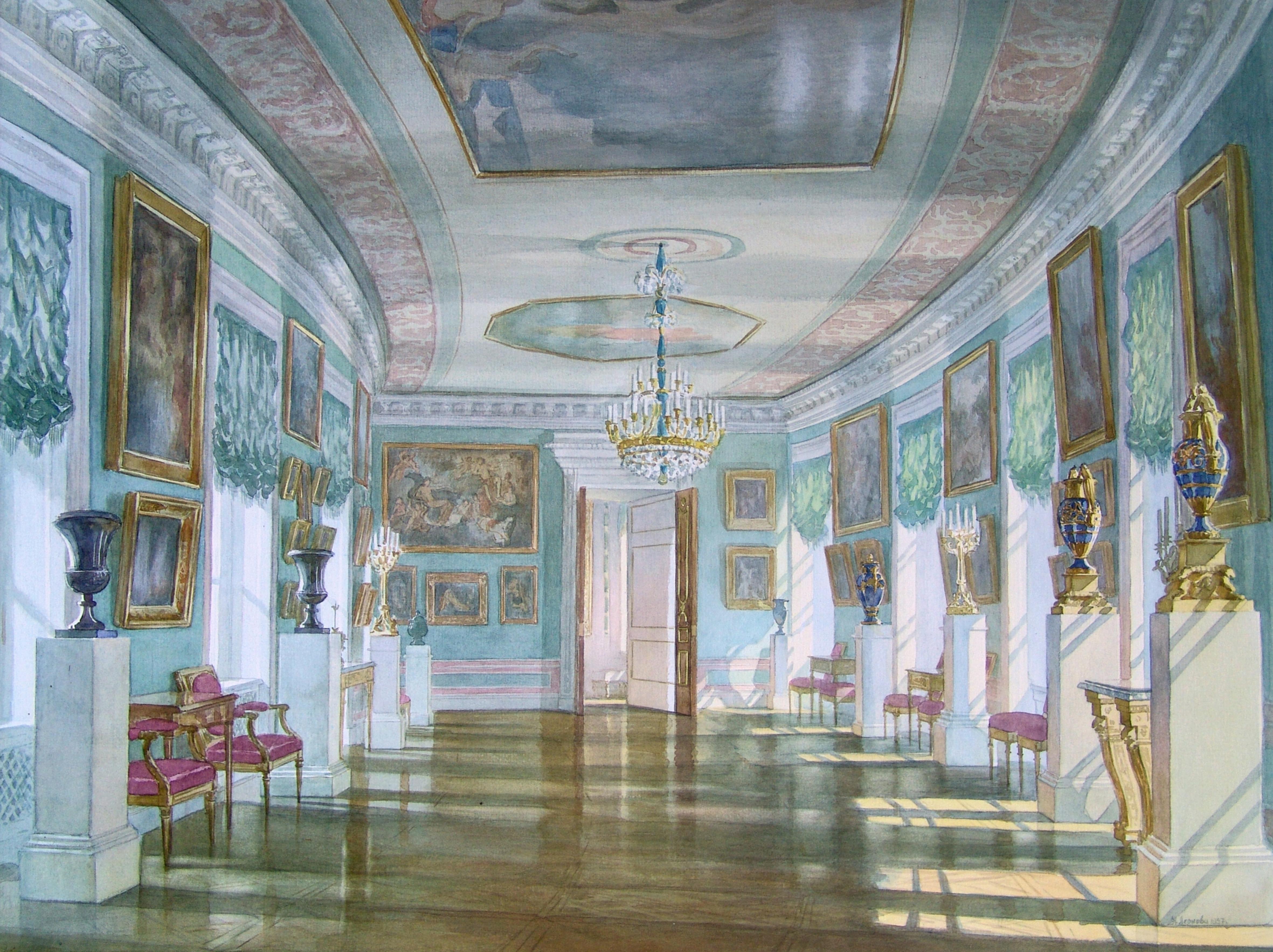 Павловск. Картинная галерея.