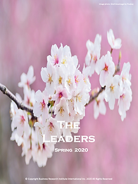 The Leaders SPRING 2020 2020-05-13 16.50