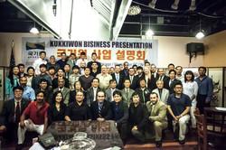 2015 Kukkiwon Business Seminar
