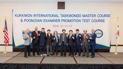 2018WTMU_KUKKIWON_12-12_12-17a