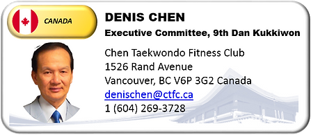 Denis Chen.png