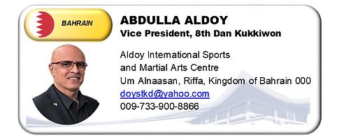 Abdulla Aldoy_Name Block.png