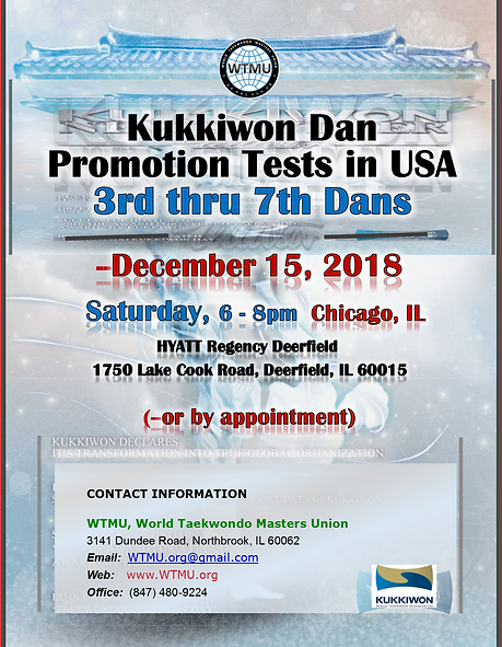 3rd-7th Test Flyer_2018-12.png