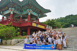 Korea trip photo 2016.cc