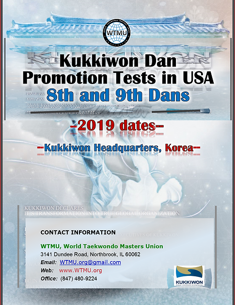 8th&9th Test Flyer_2019.png