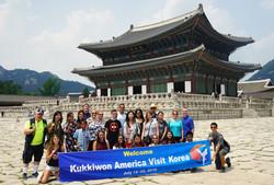 Gyeongbok Palace 072016 00