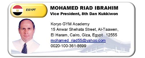 MohamedR.Ibrahim.png
