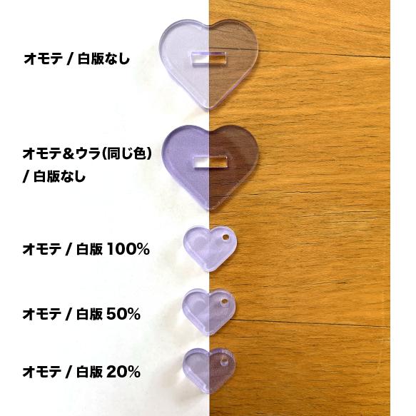 白版濃度-01.png
