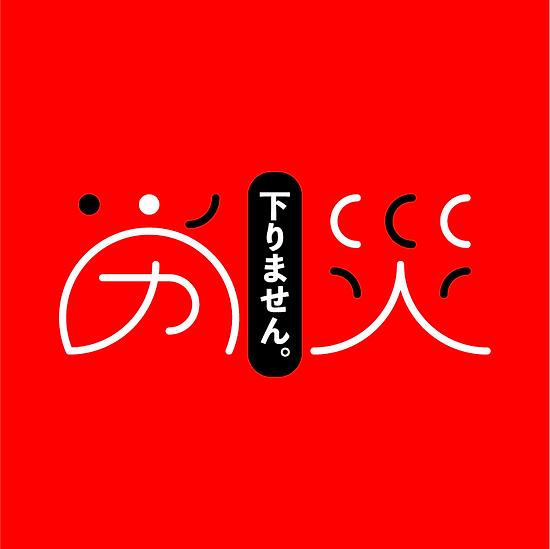 0210労災-02.png