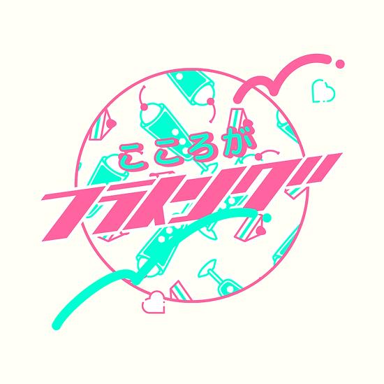 0321心がフライング-02.png
