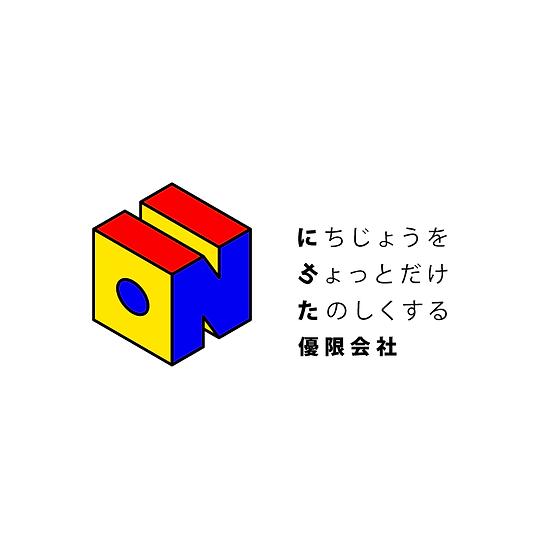 0419にちた優限会社ロゴ-02.png