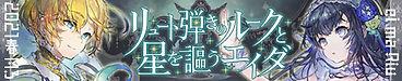 lute_banner.jpg