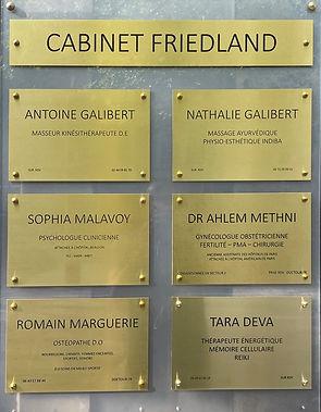 tara-deva-plaques-cropped.jpg