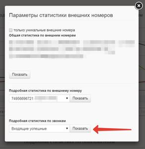 graph_details