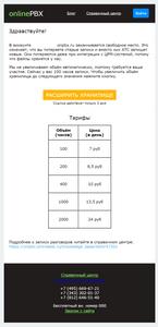 Входящие  1 новое письмо  — Яндекс.Почта