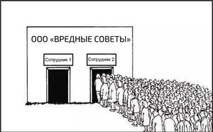 Не самое оптимальное распределение клиентов