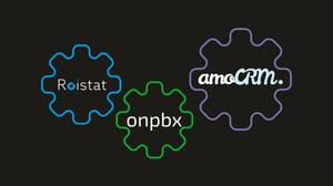 Трёхсторонняя интеграция - onlinePBX + Roistat + amoCRM