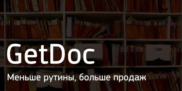 Виджет ГетДок в amoCRM