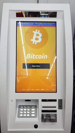 Bitcoin ATM inside
