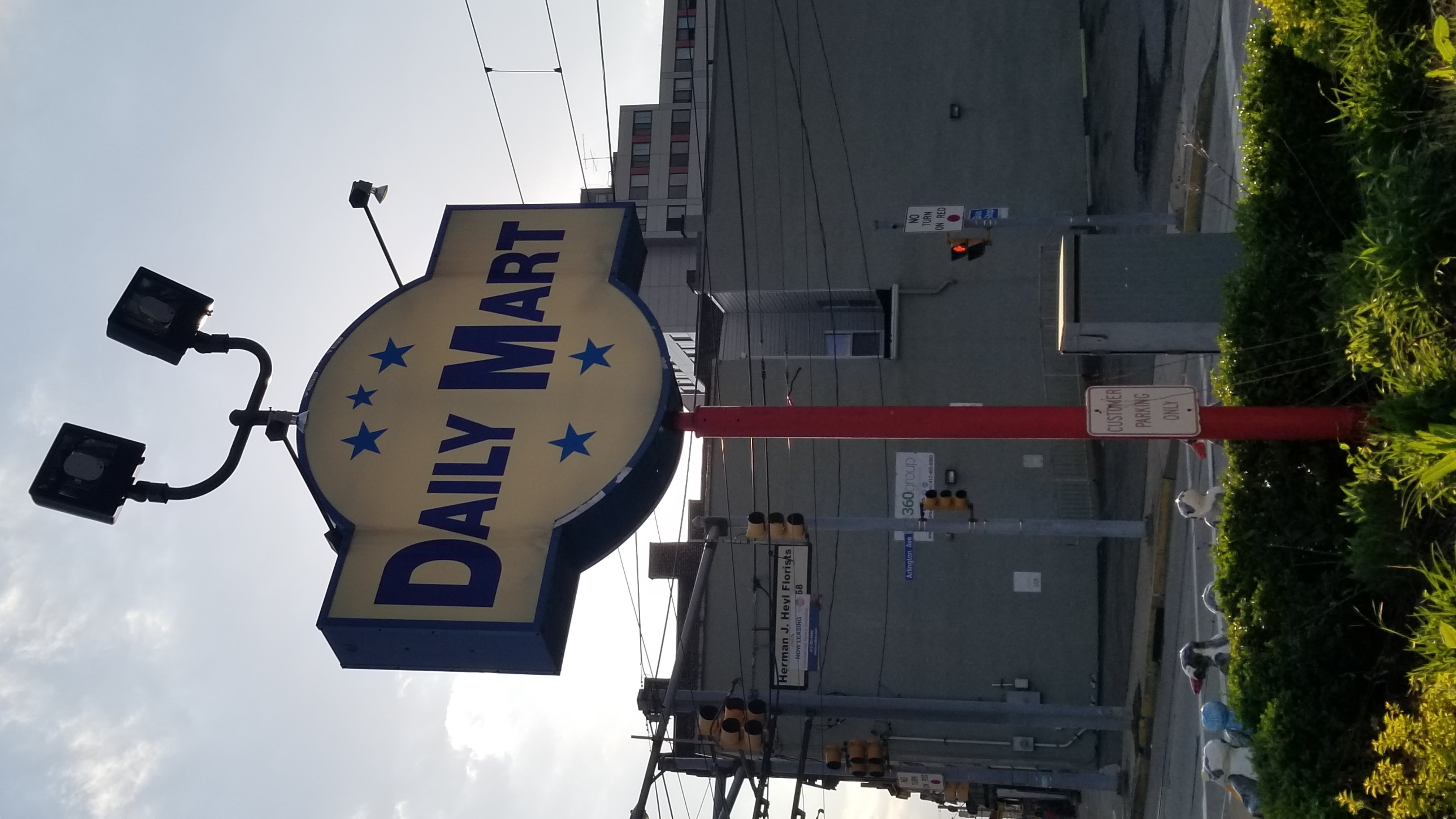 Daily Mart Sign