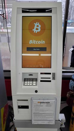Bitcoin ATM inside Marathon Gas
