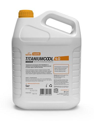 TITANIUMCOOL-40.jpg