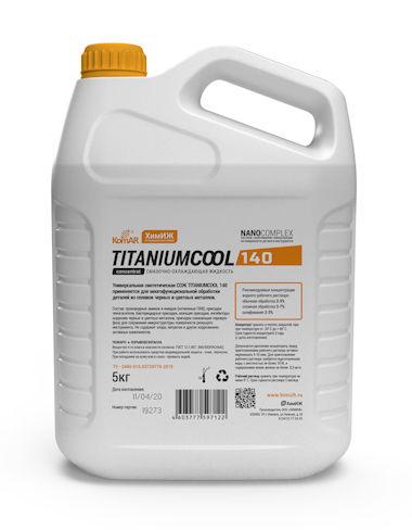 TITANIUMCOOL-140.jpg