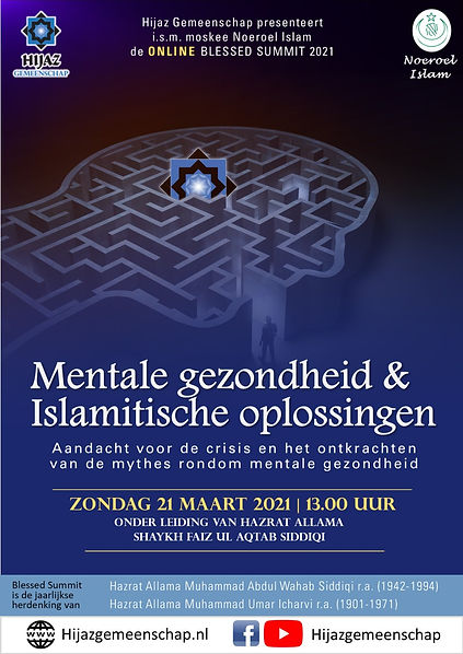 Flyer BS nl 2021.jpg