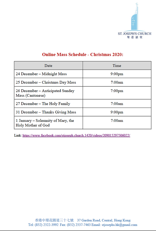Christmas Mass Schedule.png