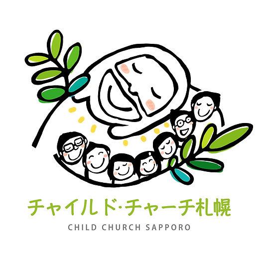教会ロゴ大.JPG
