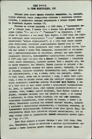558-97 (5)_1.jpg