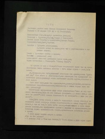 558-72 (8).jpg