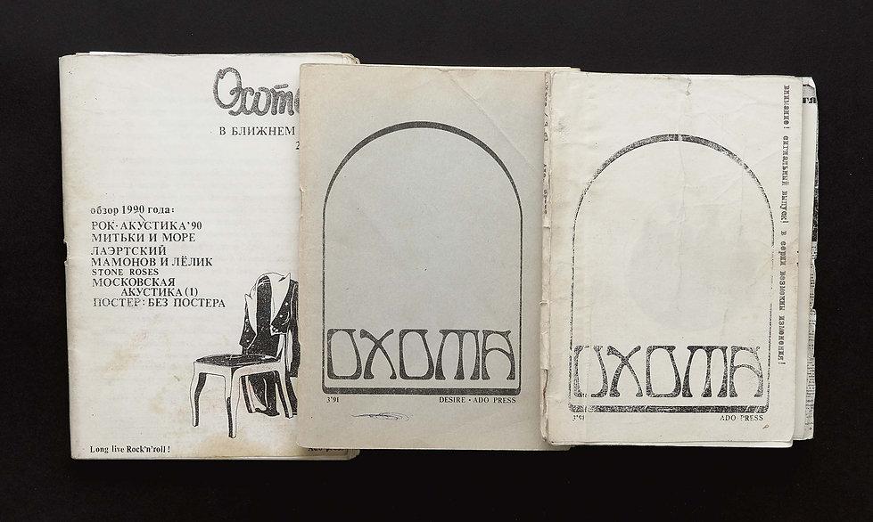 558-83 (1).jpg