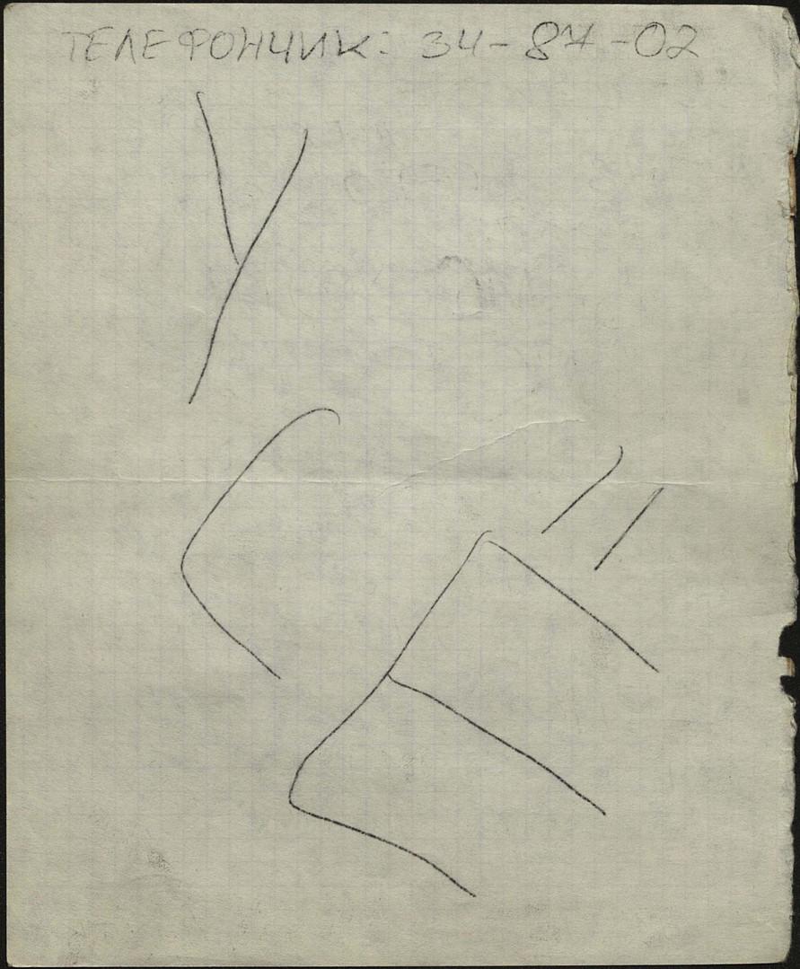 558-85 (7).jpg